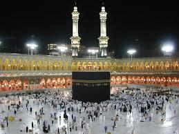 Az iszlám vallás ismertetése